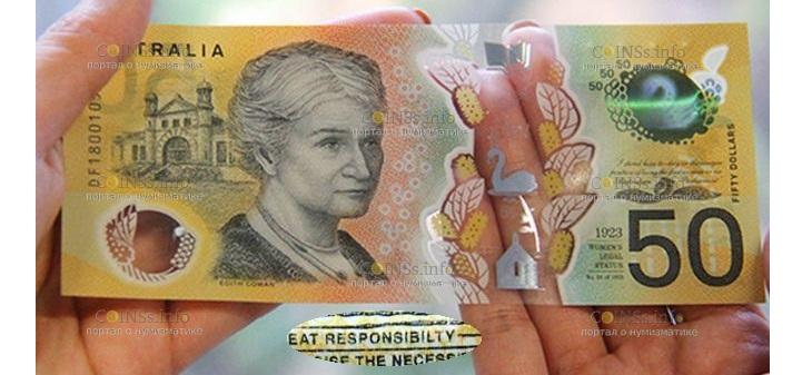 В Австралии выпустили миллионы новых банкнот с орфографической ошибкой