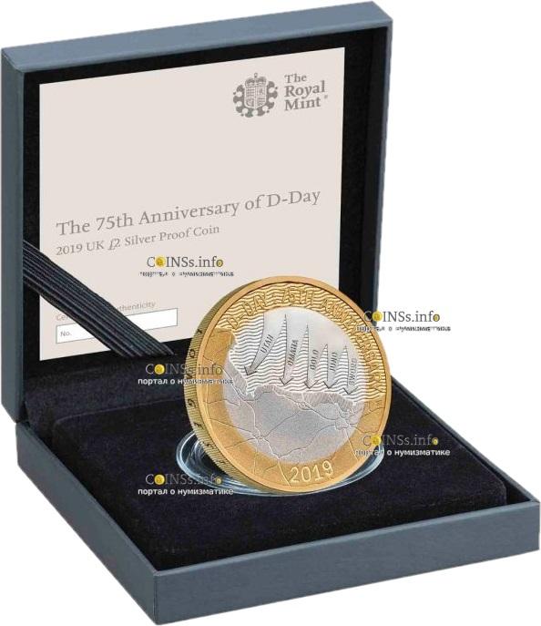 Великобритания монета 2 фунта День Д, серебро, подарочная упаковка