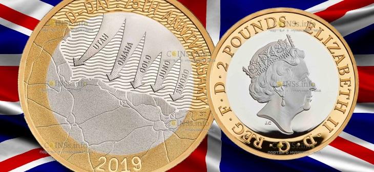 Великобритания монета 2 фунта День Д, серебро