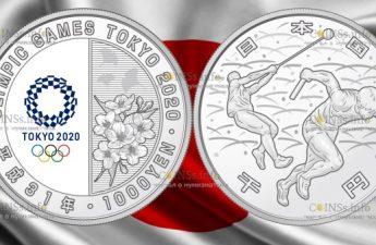 Япония монета 1 000 иен Атлеты