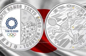 Япония монета 1 000 иен Бадмитон