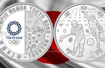 Япония монета 1 000 иен Бейсбол