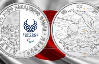 Япония монета 1 000 иен Плаванье