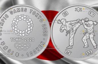 Япония монета 100 иен Карате