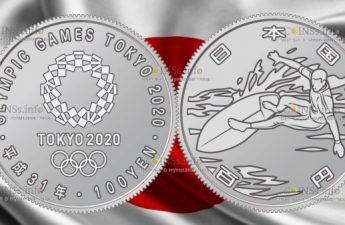 Япония монета 100 иен Серфинг
