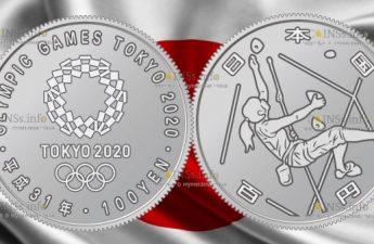 Япония монета 100 иен Скалолазанье