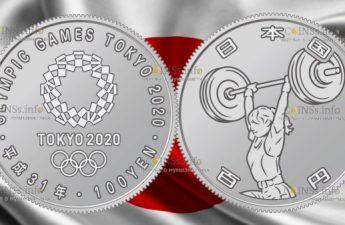 Япония монета 100 иен Тяжелая атлетика