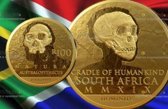 ЮАР монета 100 рендов Человек разумный