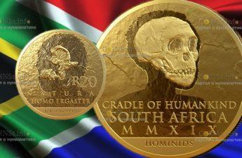 ЮАР монета 20 рендов Человек разумный