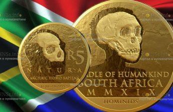 ЮАР монета 5 рендов Человек разумный