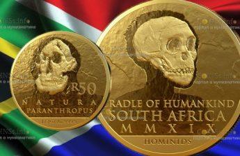 ЮАР монета 50 рендов Человек разумный