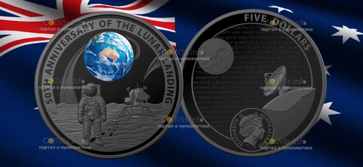 Австралия монета 5 долларов 50-летие полета на Луну