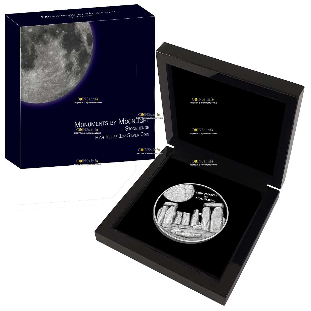 Фиджи монета 1 доллар Стоунхендж, подарочная упаковка