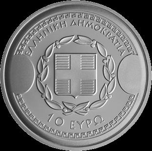 Греция монета 10 евро Фукидид, аверс