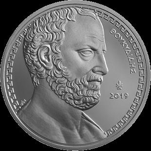 Греция монета 10 евро Фукидид, реверс