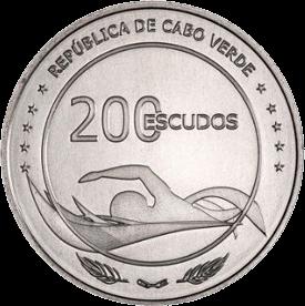 Кабо-Верде монета 200 эскудо Африканские пляжные игры - Сал 2019, аверс