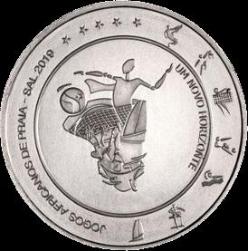 Кабо-Верде монета 200 эскудо Африканские пляжные игры - Сал 2019, реверс