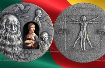 Камерун монета 2000 франков КФА 500-летия со дня кончины Леонардо да Винчи