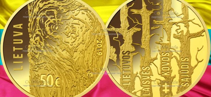 Литва монета 50 евро Движение по борьбе за свободу Литвы