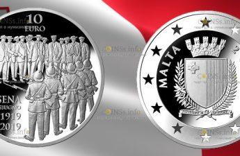 Мальта монета 10 евро 100 летие беспорядков Сетте Джуньо