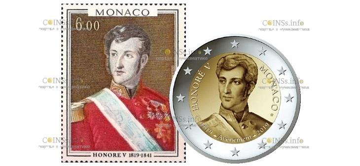 Монако монета 2 евро Князь Монако Оноре V