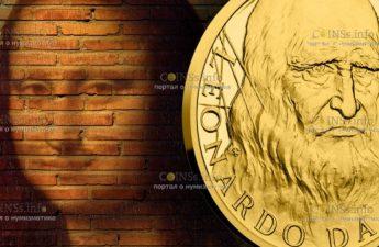 Ниуэ монета 25 долларов 500-летия Леонардо да Винчи