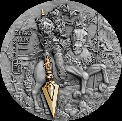 Ниуэ монета 5 долларов Чжао Юнь, реверс