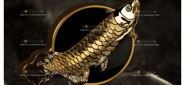 Палау монета 10 долларов Рыба-дракон - золотая аравана