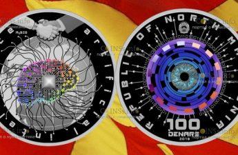 Северная Македония монета 100 денаров Искусственный интеллект