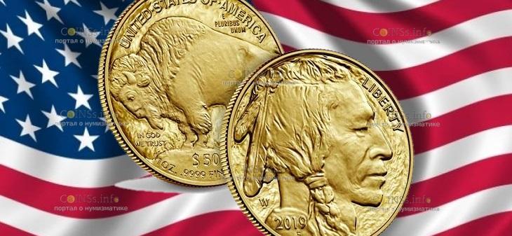 США монета 50 долларов Американский буффало 2019
