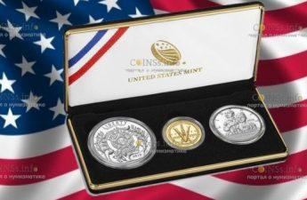 США набор монет к 100-летию Американского легиона