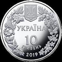 Украина монета 10 гривен - Орлан-белохвост, аверс