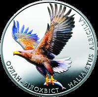 Украина монета 2 гривны - Орлан-белохвост, реверс