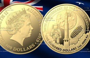 Австрафлия монета 100 долларов 50 лет высадки на Луне