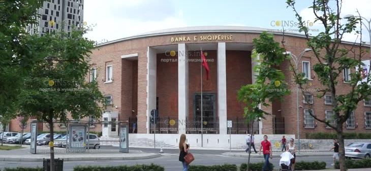 Банк Албании