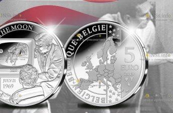 Бельгия монета 5 евро 50-летие исторической посадки на Луну