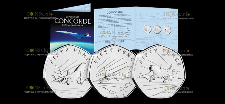 Гернси монета 50 пенсов 50 летие Первого полета Конкорда, подарочная упаковка