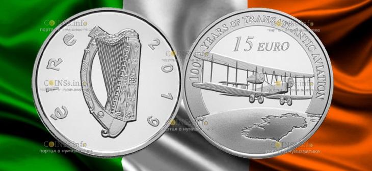 Ирландия монета 15 евро 100-летие первого трансатлантического перелета