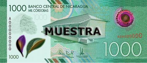 Никарагуа банкнота 1000 кордов, лицевая сторона