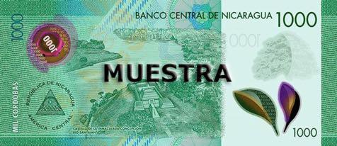 Никарагуа банкнота 1000 кордов, обротная сторона