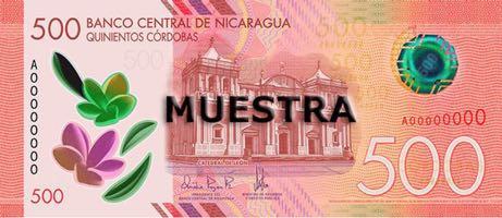 Никарагуа банкнота 500 кордов, лицевая сторона