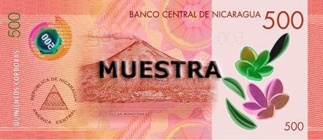 Никарагуа банкнота 500 кордов, обротная сторона
