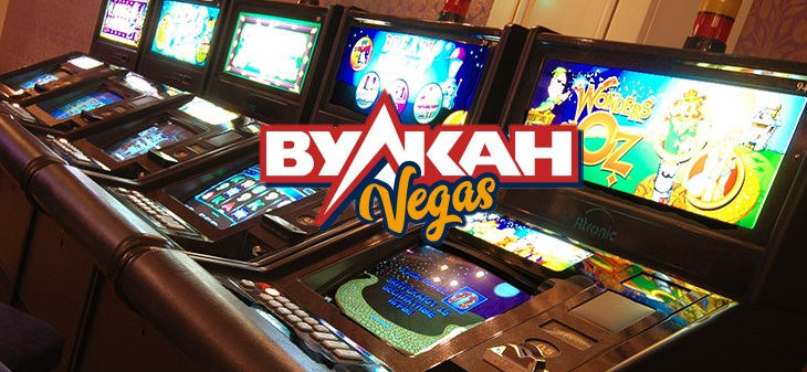Отзывы о vulkan vegas casino review