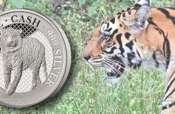 Ост-Индская компания монету 1 фунт Бенгальский тигр
