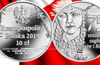 Польша монета 10 злотых 75-летие истребления цыган и синти