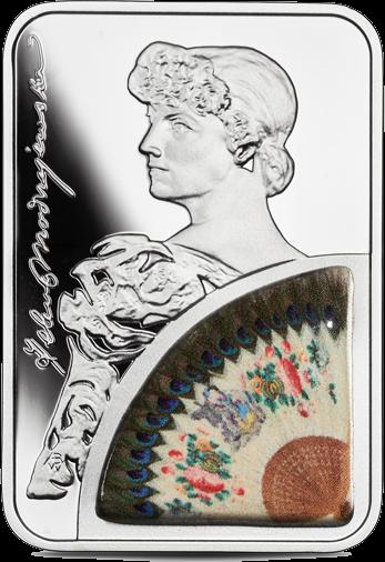 Польша монета 20 злотых 450 лет Елена Моджеевская, реверс