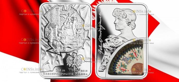Польша монета 20 злотых 450 лет Елена Моджеевская
