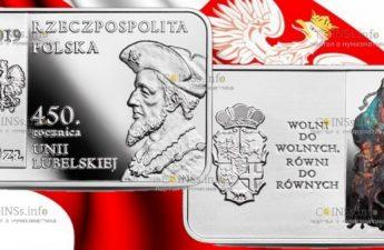 Польша монета 20 злотых 450 лет Люблинской унии