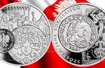 Польша монета 20 злотых Шостак 1682 года