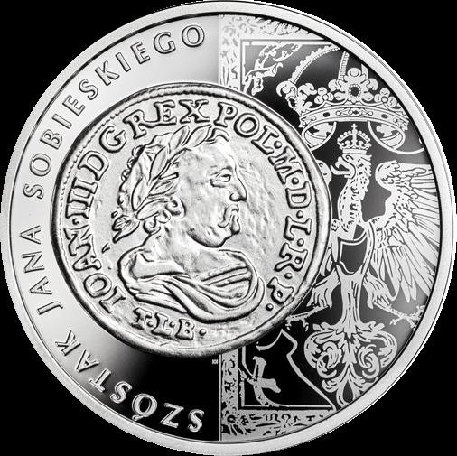 Польша монета 20 злотых Шостак 1682 года, реверс